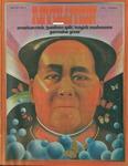 Revolution 2(3) June 1971
